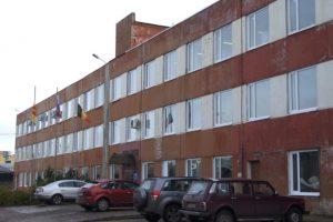Промышленная компания ОАО «Полигран»