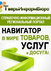 Рекламное агентство «Тверской проспект»
