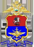 Ст. Тверь «Линейный отдел МВД РФ»