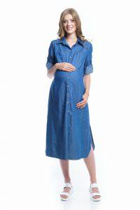 Магазин одежды для беременных «NEWFORM»