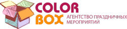Агентство праздничных мероприятий «Color Box»