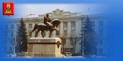 «Контрольно-счетная палата Тверской области»