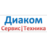 Сервисная компания ООО «Диаком-Сервис»