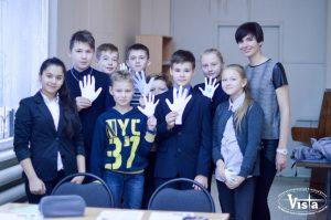 Оздоровительно-образовательный лагерь «Виста» на Орджоникидзе