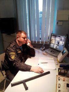 Частная охранная организация «Защита Альфа»