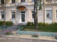 Салон красоты «Гостиная Гальяни»