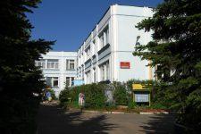 «Детский сад №145»