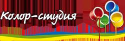 Магазин лакокрасочных материалов и строительных смесей «Колор студия»