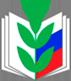 «Профсоюз работников народного образования и науки»
