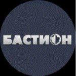 Технический центр ООО «Бастион»