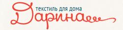 Магазин постельных принадлежностей «Дарина»