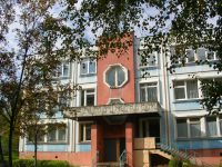 «Детский сад №136»