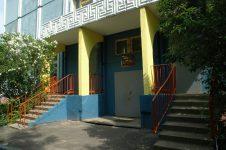 «Детский сад №164»