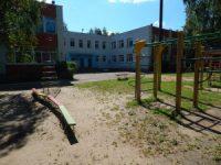 «Детский сад №2»