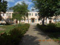 «Детский сад №24»