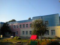 «Детский сад №51»