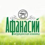 Многопрофильный медицинский центр «New Life»