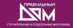 Оптово-розничная фирма «Правильный дом»