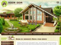 Строительная компания ООО «Эдем Дом»