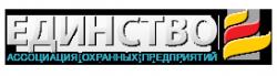 Частное охранное предприятие ООО «Кедр»