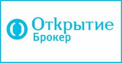 Юридическая компания «ОТКРЫТИЕ-Брокер»