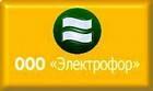 Ремонтная компания «Электрофор»