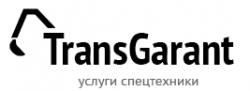 Транспортная компания ООО «ТрансГарант»