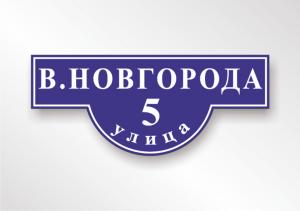 Рекламное агентство «Арт-Лэнд»