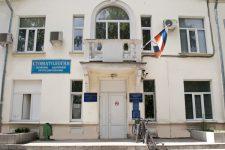 Клиническая больница №6 «Стоматологическая поликлиника»