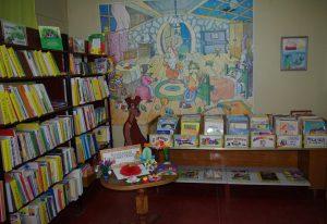 «Библиотека им. А.И. Герцена» на проспекте Чайковского