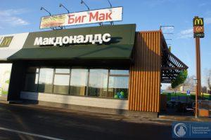 Ресторан быстрого питания «McDonald`s» на Московском шоссе