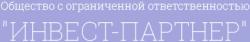 Строительная компания ООО «Инвест-Партнер»