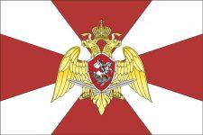Управления МВД России «Отдельный батальон полиции Управления вневедомственной охраны»
