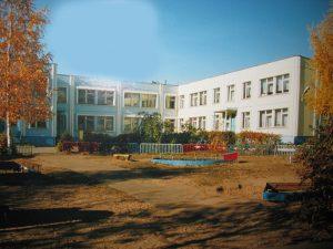 «Детский сад №142»