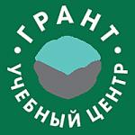 Учебно-консультационный центр «Грант»