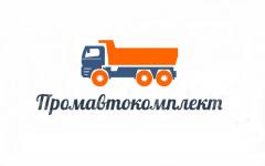 Автомагазин «Промавтокомплект»