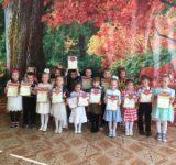 «Детский сад №132»