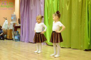 Танцевальная студия «Los Amigos»
