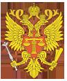 Главное Управление региональной безопасности Правительства Тверской области «Управление обеспечения деятельности мировых судей»