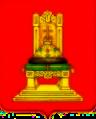 «Территориальная избирательная комиссия Заволжского района»