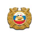 «Отдел регионально-экзаменационной деятельности ГИБДД»