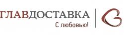 Транспортно-экспедиционная компания «ГлавДоставка»