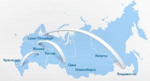 Транспортная компания ООО «ТЭКОС»