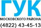 ООО «Городская Управляющая Компания Московского района г. Твери»
