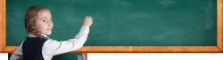 «Специальная коррекционная общеобразовательная школа №2 VIII вида для обучающихся, воспитанников с отклонениями в развитии»