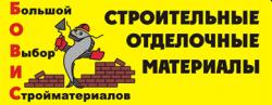 Магазин строительных материалов ООО «Бовис»