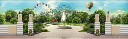 Парк культуры и отдыха «Городской сад»