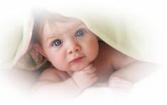 Женская консультация №1 «Областной родильный дом»