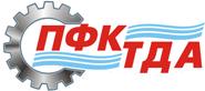 Производственная компания ЗАО «ПФК Тверьдизельагрегат»