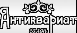 Антикварный салон ООО «Антик»